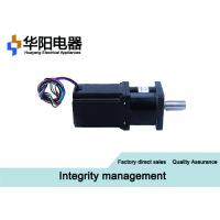 Buy cheap Brushless Gear Reduction Motor , 57HB3-PG Deceleration Micro Planetary Stepper Motor product