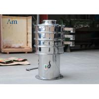 Buy cheap Stainless Steel Circular Vibro Sifter Machine 1-3 Layers Material Grading With Bouncing Ball product
