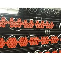Buy cheap API5L PSL1 Cold Drawn Seamless tube GR.B gas&oil pipe product