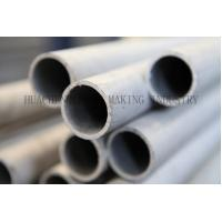 Buy cheap JIS G3429 Thin Wall Seamless Steel Tubes with Passivation Surface for High Pressure Gas Cylinder product