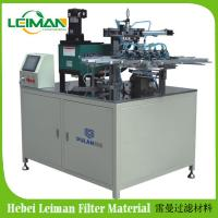 Buy cheap PLRZ-250-12 Automatic rotary type hot melt adhesive machine from wholesalers
