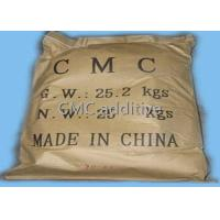 Buy cheap Toothpaste Grade CMC Carboxy Methylated Cellulose Thickening Agent product