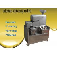 Quality commercial automatic peanut oil pressing machine with roast/press/filter function for sale
