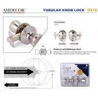 Buy cheap Modern Style Door Lock Hardware Accessories Cylindrical Rotary Knob product
