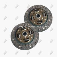 China TOYOTA HIACE Clutch Cover Plate , Auto Clutch Plate Replacement 31250-26210 on sale