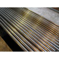Buy cheap High Precision Steel Tube ASTM A519 Seamless Steel Pipe for Machining from Wholesalers