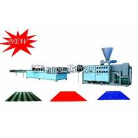 Buy cheap PVC Corrugated Roof/Sheet/Plate Extrusion/Production Line product