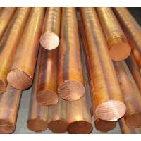 Buy cheap Copper Solid Round Bar / Copper Round Bar Dia 10 - 100mm C11000 C10200 product
