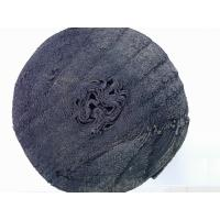 Buy cheap High Quality Reclaimied Rubber in Tasteless tire without smell product
