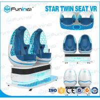 Buy cheap Single Control Playstation Gaming Chair , 2 Seats Virtual Reality Equipment product
