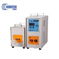 Buy cheap 40KW High frequency induction heater machine for mineral platinum 1800 degrees fast shipping product