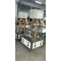 Buy cheap Servo Forming Carton Box Stretch Wrapping Machine 3.8KW Power For Gift Box product