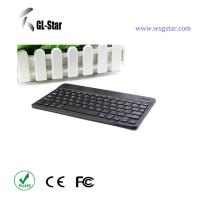China 7inch bluetooth keyboard for tablets on sale