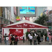 Buy cheap Outside Fabric Tent Structures 80KM / H Wind Load For Promotional Activities from Wholesalers