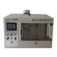 Buy cheap Combustibility Analyzer for Building Material ISO11925 product