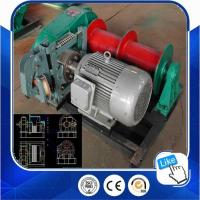 Buy cheap Professional 10~650T Capstan Rope Winch In China product