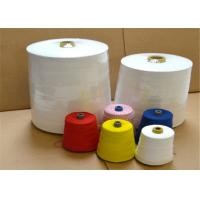 Buy cheap 100% polyester staple fiber bag closing thread with knotless high strength product