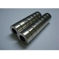 Buy cheap Powerful Small Rare Earth Sintered NdFeB Magnet With Corrosion Resistant product