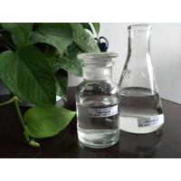 Quality Agriculture Grade Sodium Methylate Solution Synthesis Of Medicine / Pesticide for sale