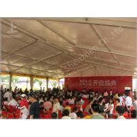 Buy cheap Professional 300 Seaters Clear Span Tents Flame Retardant 15X30 M For Opening Ceremony from Wholesalers