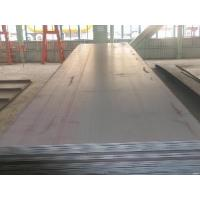 Buy cheap High Strength Structural Steel Plates in The Quenched and Tempered Condition product
