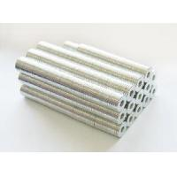 Buy cheap NdFeB Ring Magnet product