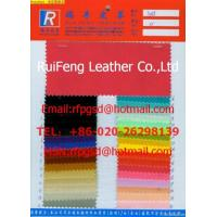 Buy cheap Pu Synthetic Leather 2 product