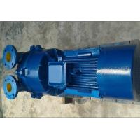 China 2SK series water ring vacuum pump from professional manufacture on sale