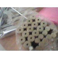 Buy cheap magnet  magnetic product