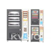 China KVSIO Alcohol Auto Vending Machine Adjustable Vending Channels Low Comsumption on sale