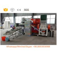 Buy cheap High Recovery Rate Scrap Copper Wire Recycling Machine For Electrical Cable product