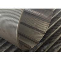Buy cheap 12S / Q25 Support Rod Wedge Wire Filter For Automatic Cleaning Filter Machine from Wholesalers