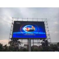 Buy cheap Advertising Video Media facade Outdoor Full Color Led Display With Fixed Installation from wholesalers