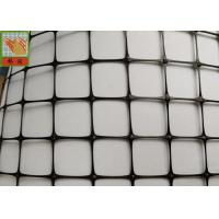 Buy cheap Black Heavy Mole Netting , Agricultural Netting , PP Materials , 2.0 Meters Wide , Mole Netting Rolls product