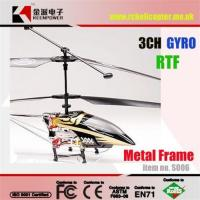 Buy cheap Syma S006 RC Helicopter Remote Control Helicopter product