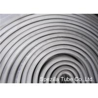 Buy cheap Seamless Duplex Stainless Steel U Bend Pipe ASTM A789 UNS S31803 Grade 2205 OD15.88 X 2.11MM from Wholesalers