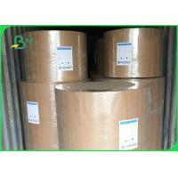 Buy cheap Eco Friendly Kraft Paper Jumbo Roll 120gsm Customized Size For Fast Food Wrapping product
