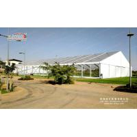 Buy cheap Transparent Structure Banquet Event Tent  30m x 55m with Clear PVC Roof and Glass Sidewalls from Wholesalers