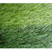 Buy cheap artificial grass for soccer product