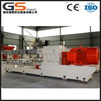 masterbatch and compounding extruder