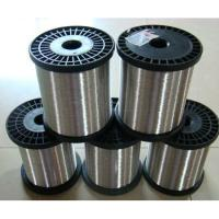 Buy cheap Al-Mg Alloy Wire for Coaxial Cable Braiding Wire product