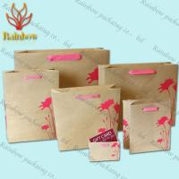 Buy cheap Biodegradable Luxury Customized Paper Bags With Environmental Offset Pringting product