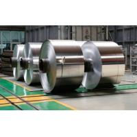 Buy cheap Silver Mill Finish H26 5052 Aluminum Coil Customized Thickness For Capacito product