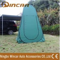 Buy cheap Green / Blue Outdoor toilet shower dressing Tent and Awning of Nylon from Wholesalers