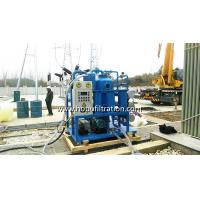 Buy cheap Mobile Design Vacuum Transformer Oil Reclamation Machine, insulation oil regenerator, recycling working for power plant product