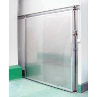 Buy cheap modular industrial cold storage product