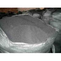Buy cheap Crushed Pieces of Graphite Electrodes product