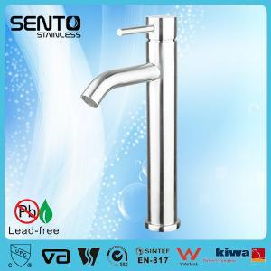 Buy cheap Fashion single handle wash basin mixer tap product