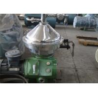 Buy cheap Fully Automatic Centrifugal Oil Water Separator Good Separation Easy Operation product