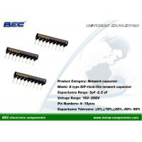 Buy cheap Capacitor Networks-A Type for Limited-Space PCBs, Reflow Soldering, Laptop, PDA, from wholesalers